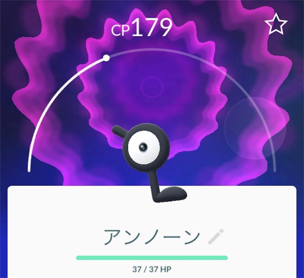 f:id:otsuyu25:20170919231327j:image