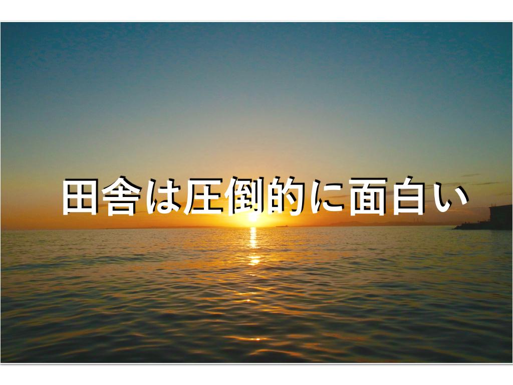 f:id:otsuyu425:20160912155800j:plain