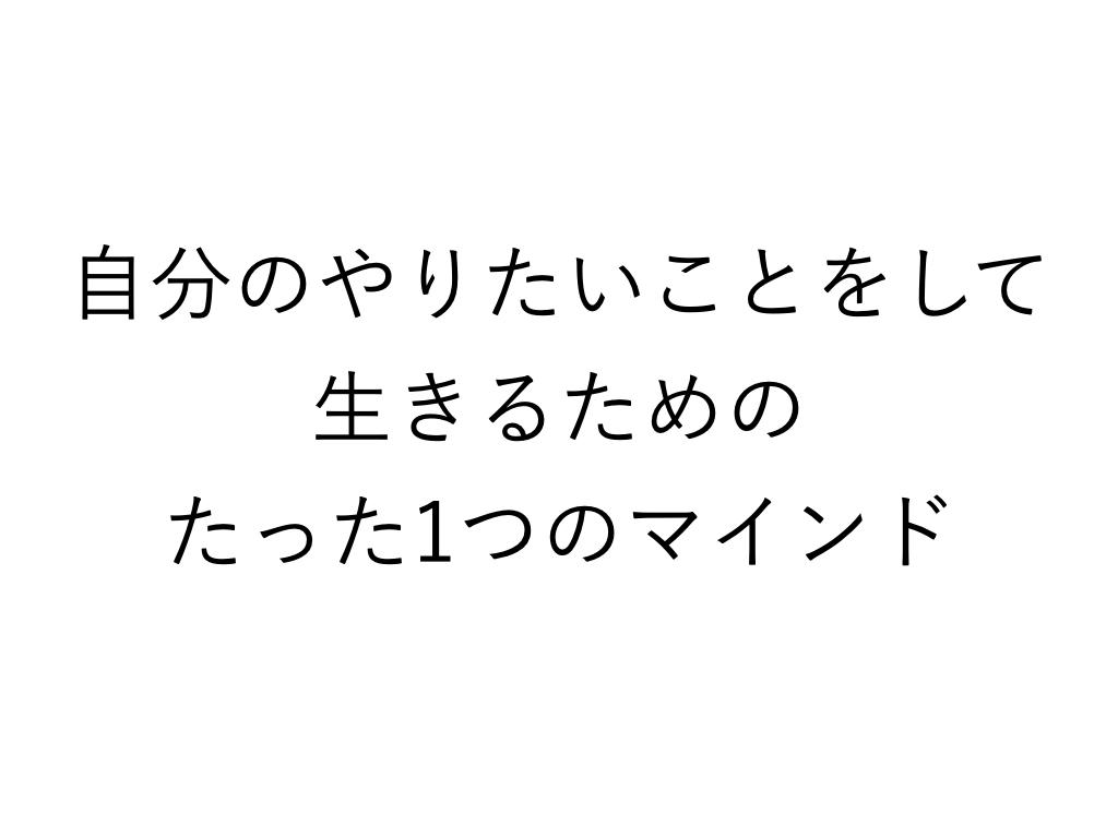 f:id:otsuyu425:20160920213321j:plain