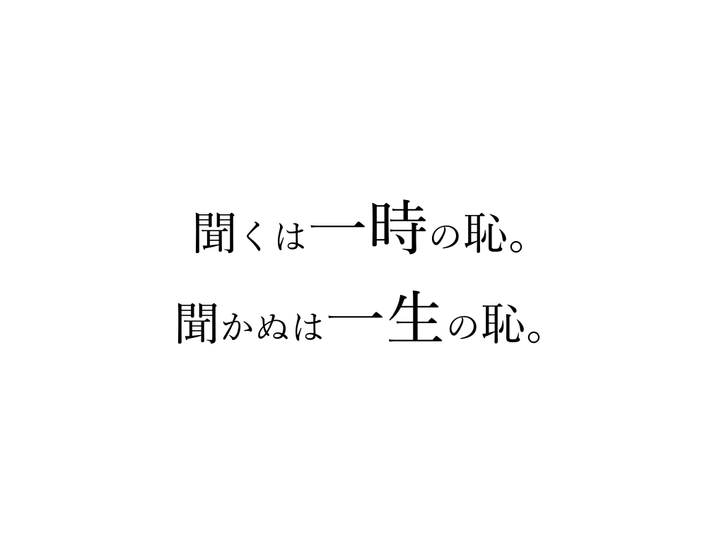 f:id:otsuyu425:20161224033448p:plain