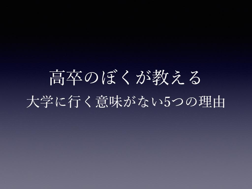 f:id:otsuyu425:20170213214201p:plain