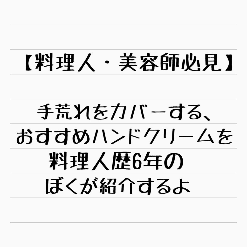 f:id:otsuyu425:20170220214337j:plain