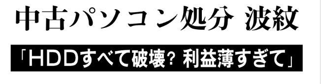 f:id:otto-M:20200106224749p:plain