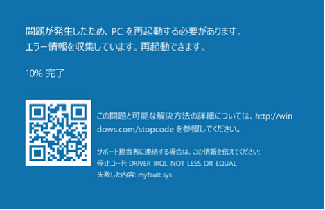 f:id:otto-M:20200115211658p:plain