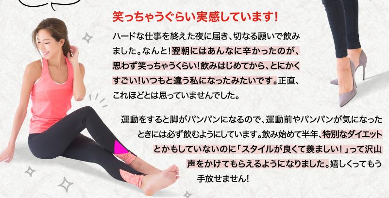 めぐり娘公式サイト掲載画像
