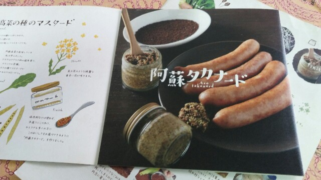 f:id:otukemono-kumiko:20161007140736j:image