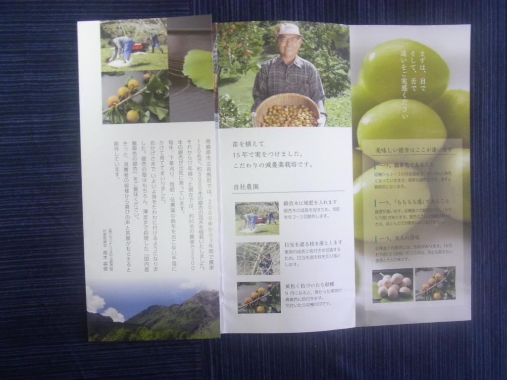 f:id:otukemono-kumiko:20161026181526j:plain