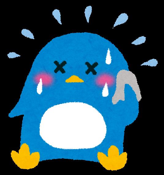 f:id:otukimiunagi:20180318201106p:plain