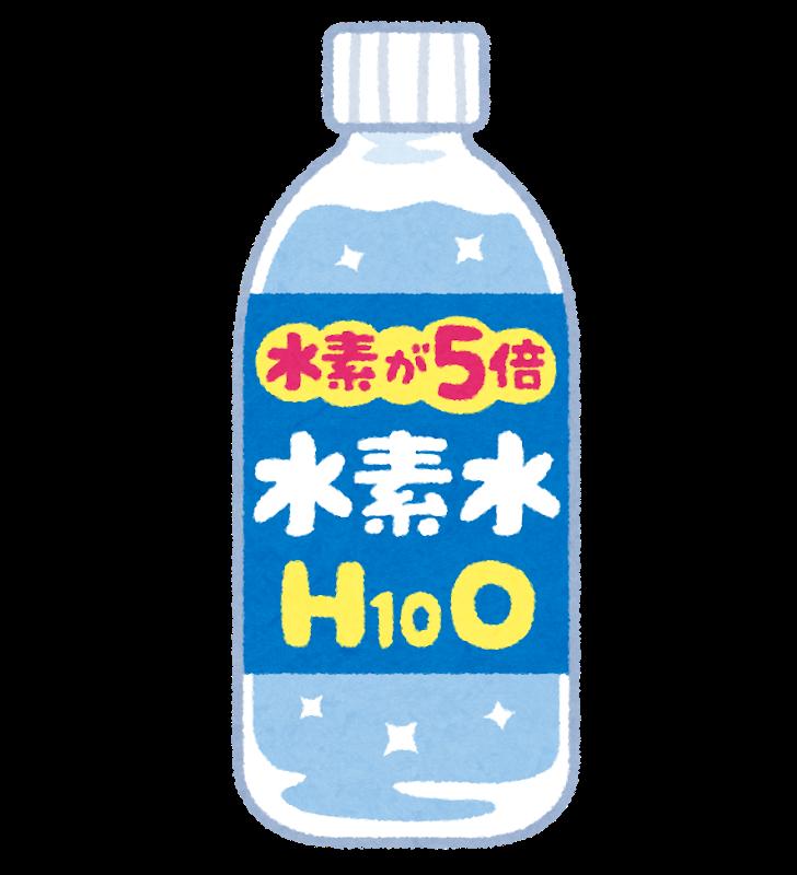 f:id:otukimiunagi:20180318201107p:plain