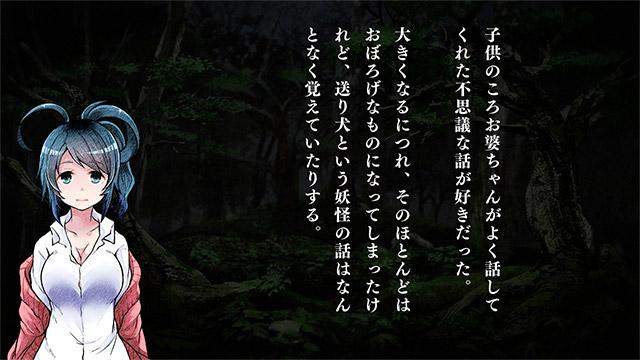f:id:otukimiunagi:20180320164020j:plain
