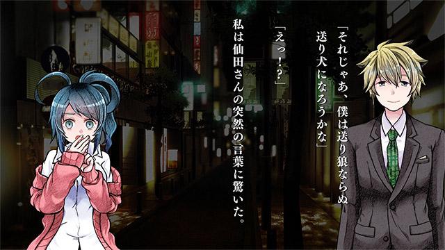 f:id:otukimiunagi:20180320164646j:plain