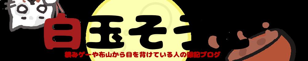 f:id:otukimiunagi:20180320214439p:plain