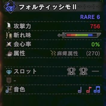 f:id:otukimiunagi:20180324040442j:plain