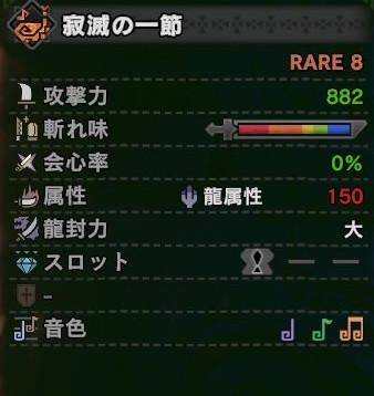 f:id:otukimiunagi:20180324040947j:plain