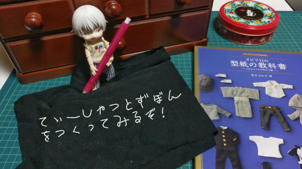 f:id:otukimiunagi:20180326191428j:plain