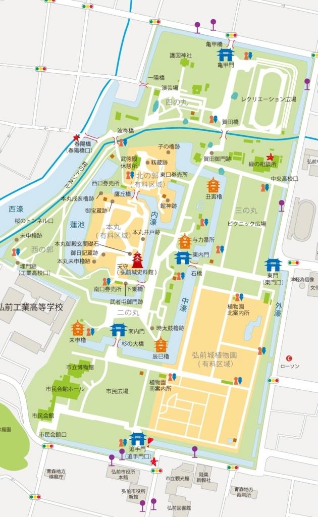 f:id:otukimiunagi:20180424153315j:plain