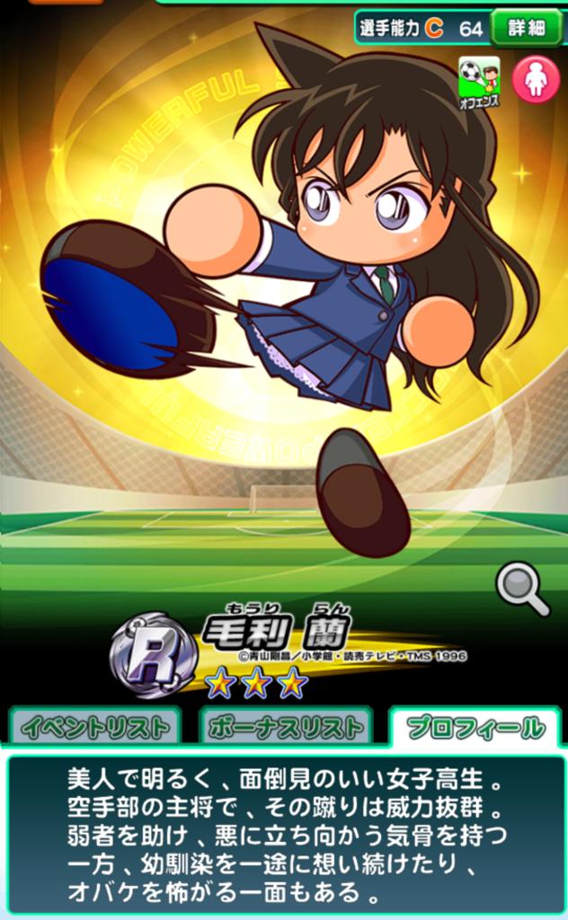 f:id:otukimiunagi:20180501102905p:plain