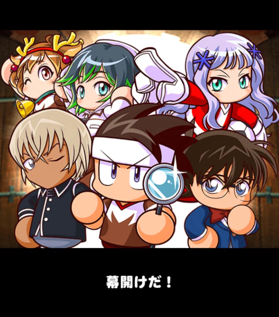 f:id:otukimiunagi:20180501103021p:plain