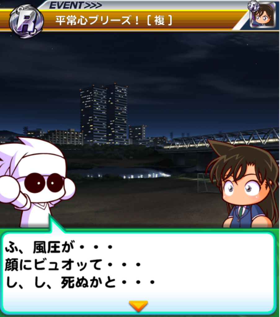 f:id:otukimiunagi:20180505033033p:plain