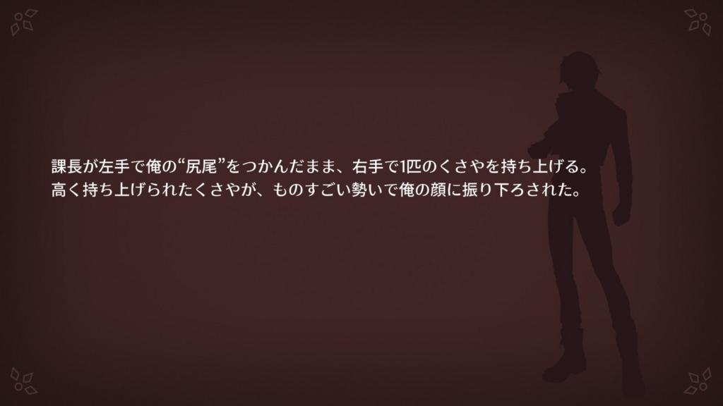 f:id:otukimiunagi:20180626062645j:plain