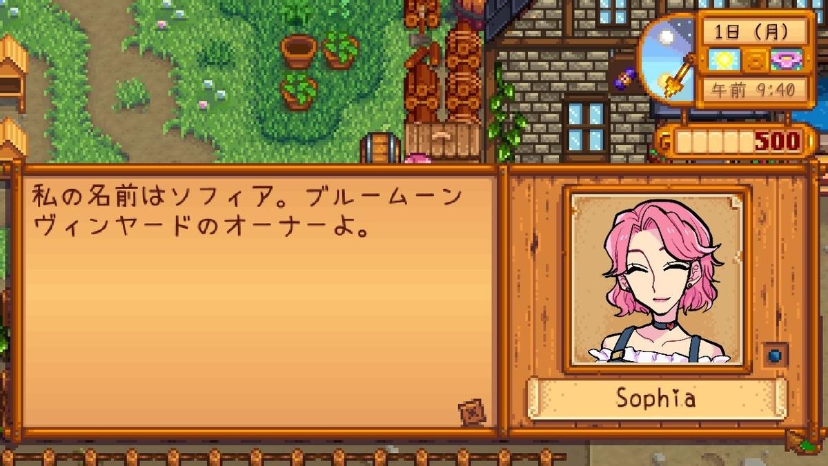f:id:otukimiunagi:20200214200209j:plain