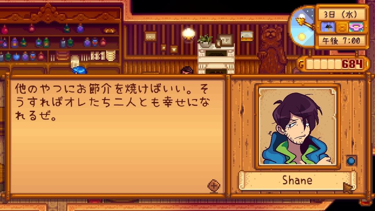 f:id:otukimiunagi:20200215112834j:plain
