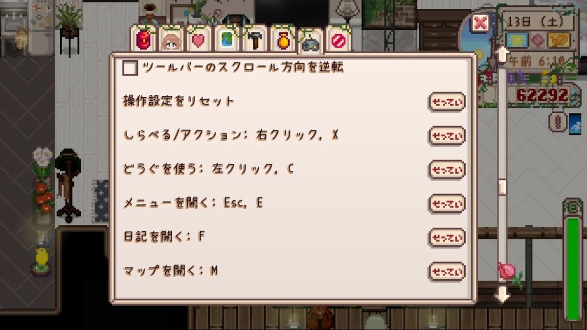 f:id:otukimiunagi:20200926230433j:plain