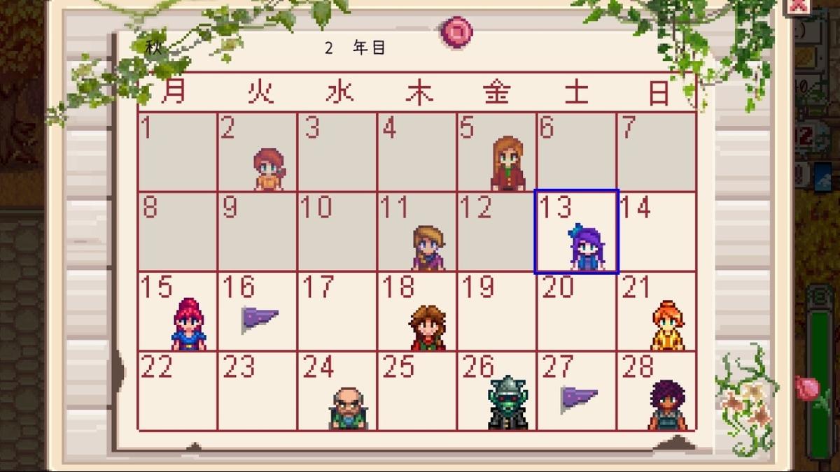 f:id:otukimiunagi:20200926230659j:plain
