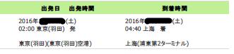 f:id:otyaemon:20161126085822p:plain