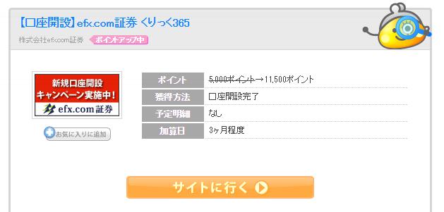 f:id:otyaemon:20161129175820p:plain