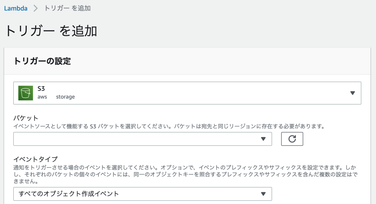f:id:otyamurao:20210928154037p:plain