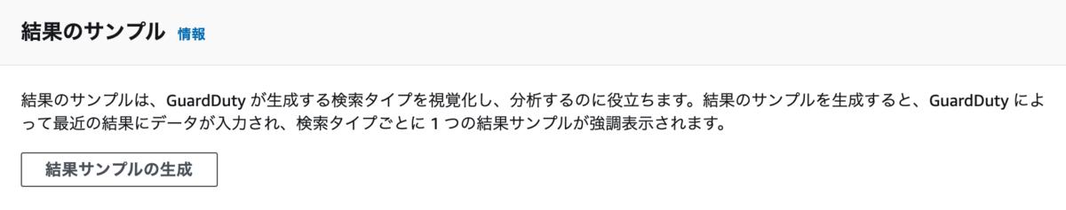 f:id:otyamurao:20210928163956p:plain