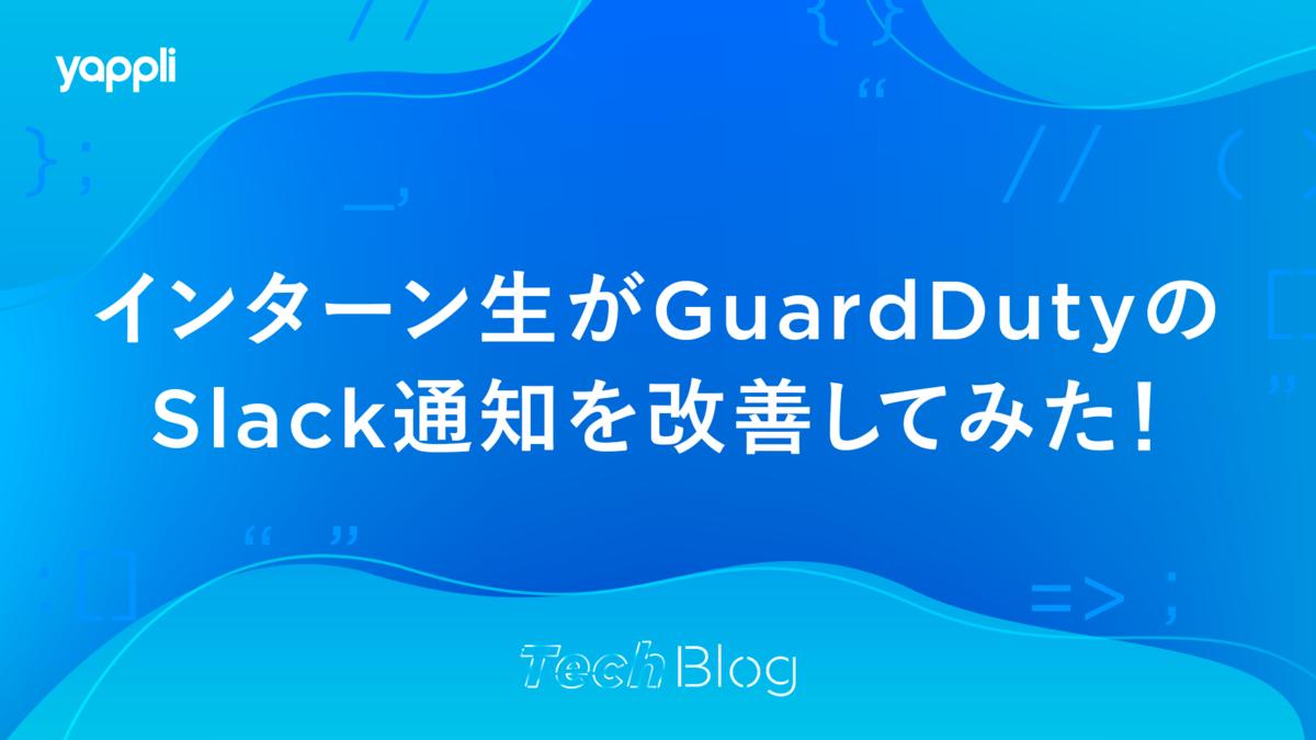 f:id:otyamurao:20210929103151p:plain