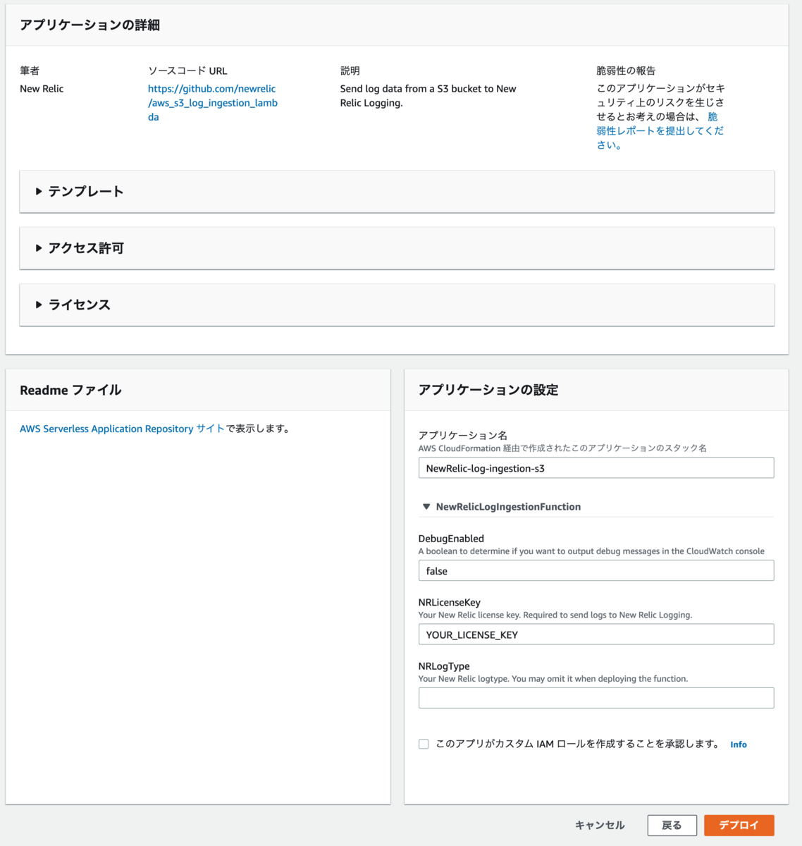 f:id:otyamurao:20210929111430p:plain