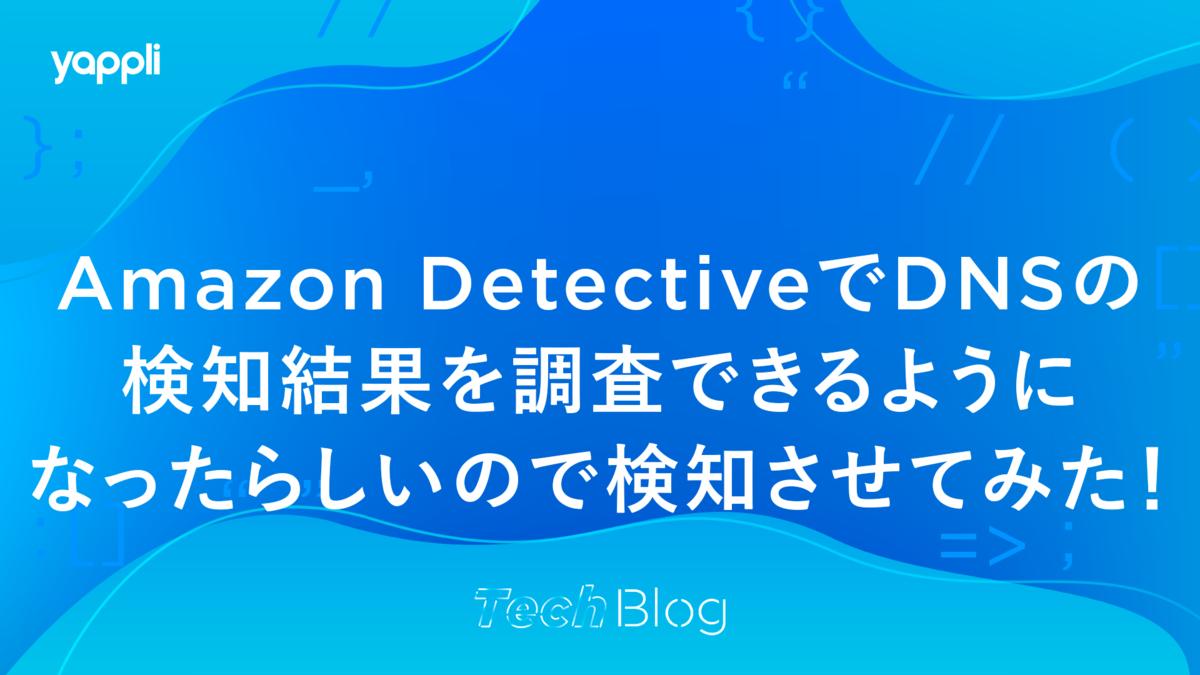 f:id:otyamurao:20210930182907p:plain