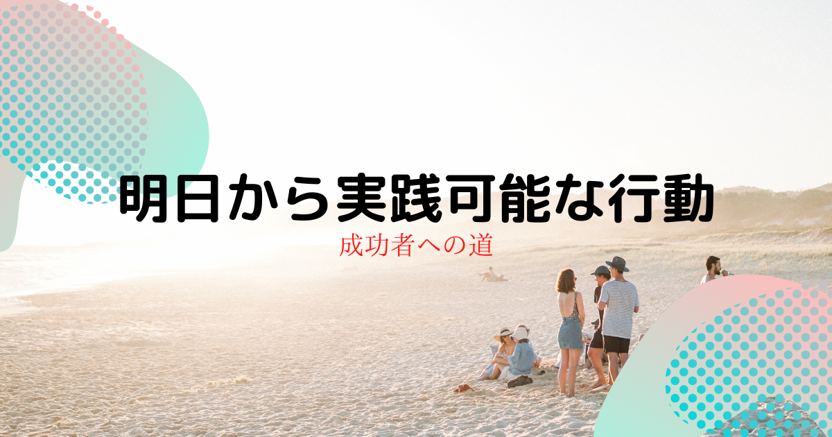 f:id:otyanoma369:20210518060743p:plain