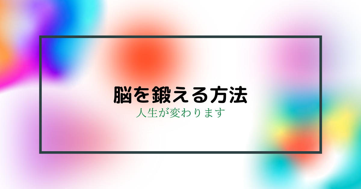 f:id:otyanoma369:20210529180439p:plain