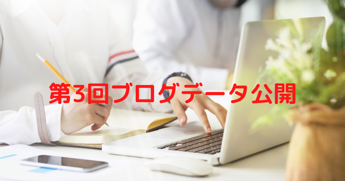 f:id:otyanoma369:20210602051435p:plain