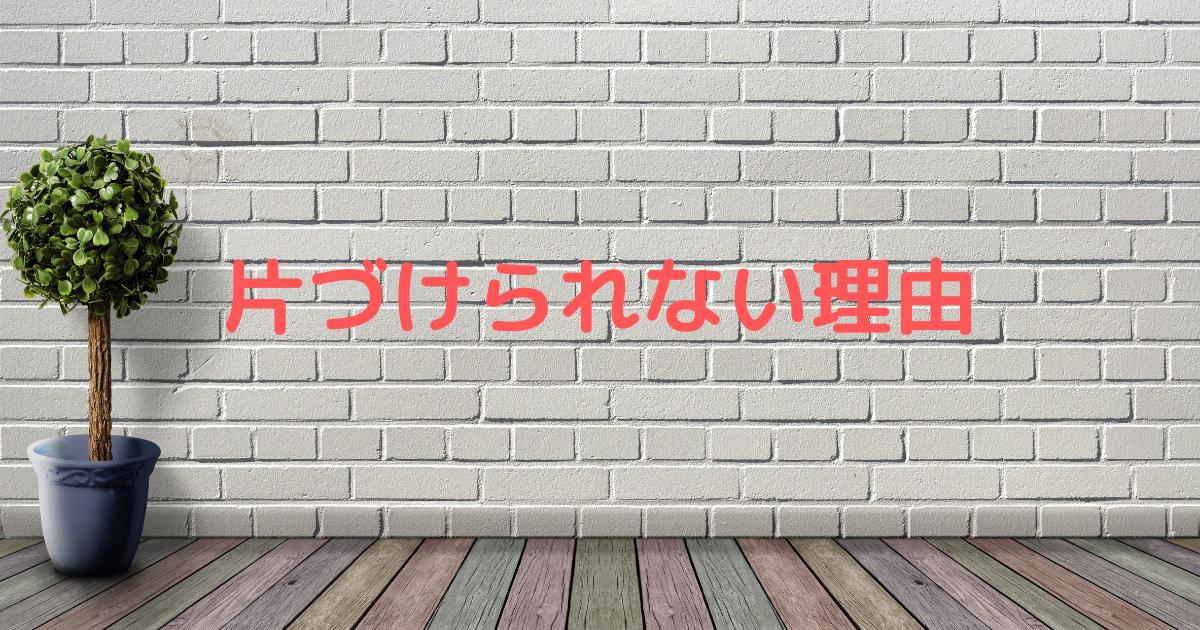 f:id:otyanoma369:20210605063114p:plain