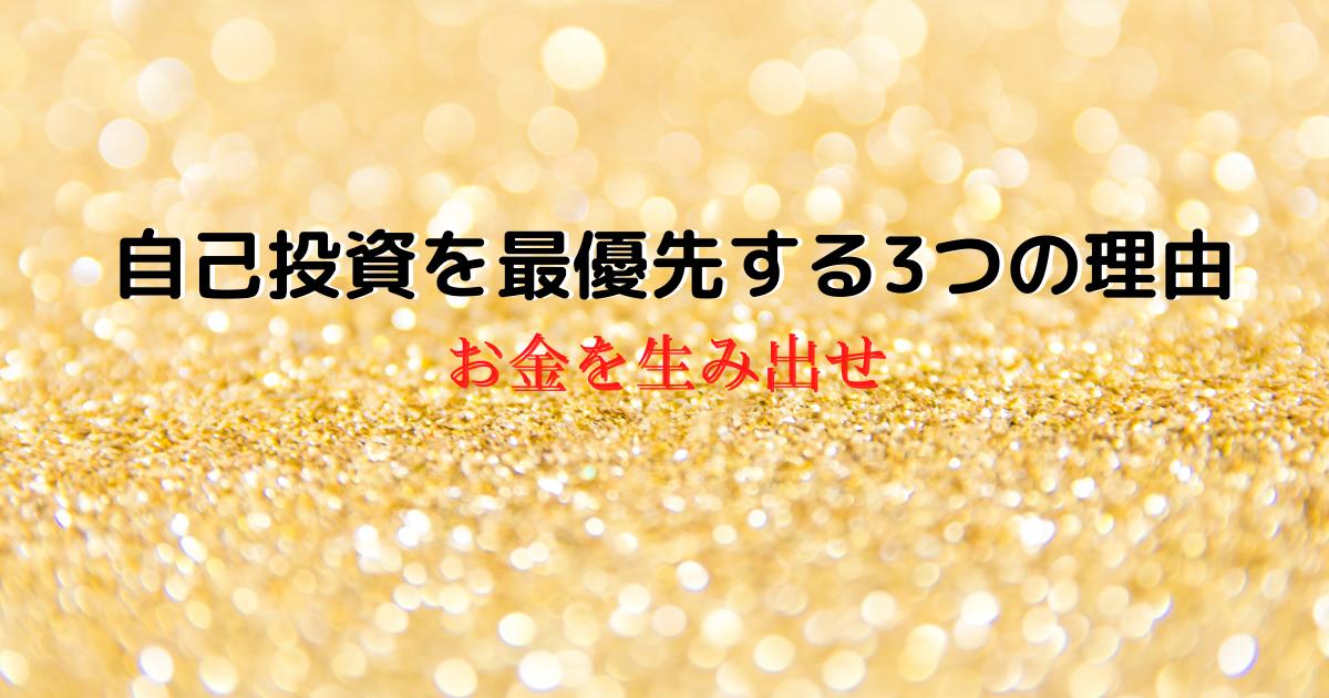 f:id:otyanoma369:20210607064506p:plain