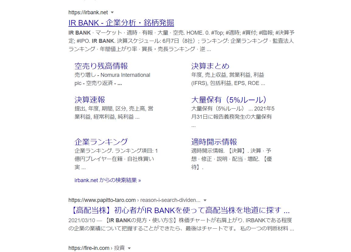 f:id:otyanoma369:20210607092629p:plain