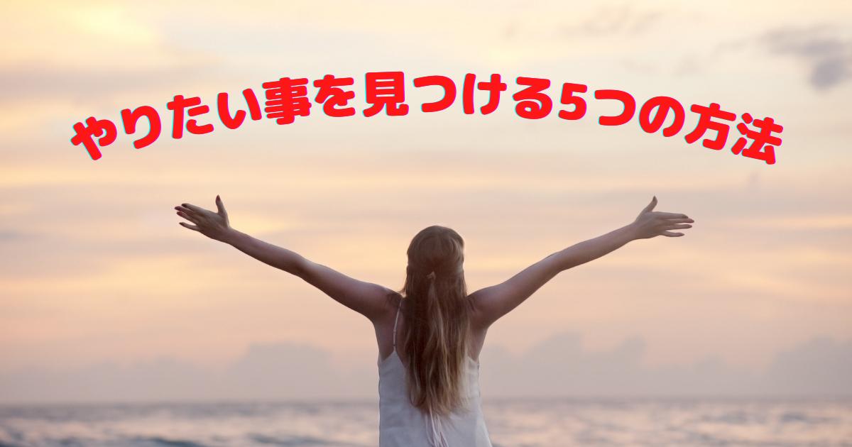 f:id:otyanoma369:20210609191132p:plain
