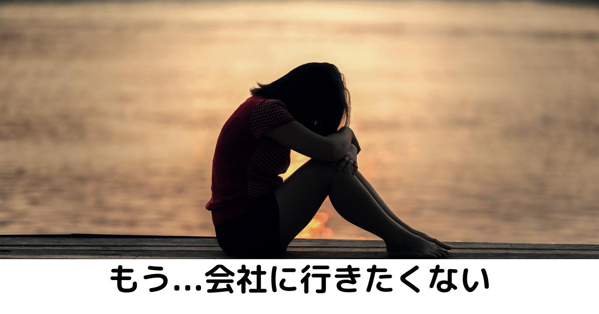 f:id:otyanoma369:20210610061917p:plain