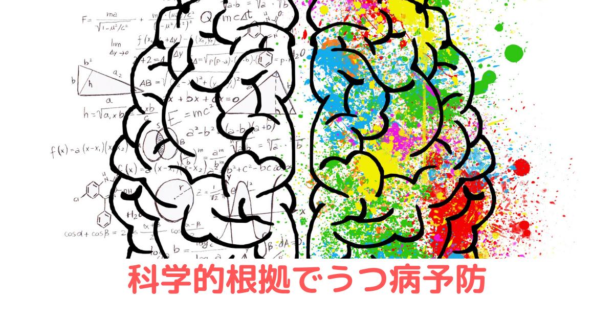 f:id:otyanoma369:20210618063327p:plain