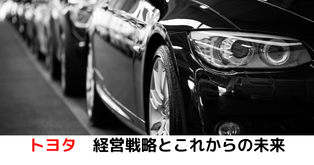 f:id:otyanoma369:20210619072035p:plain