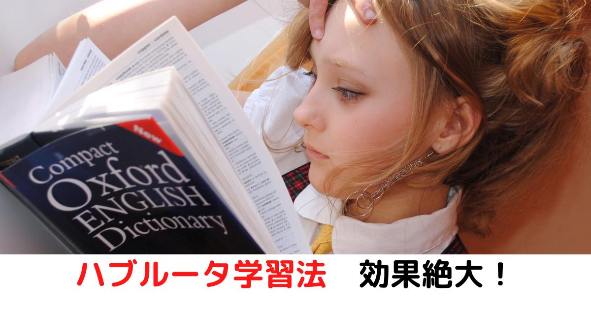 f:id:otyanoma369:20210620192039p:plain