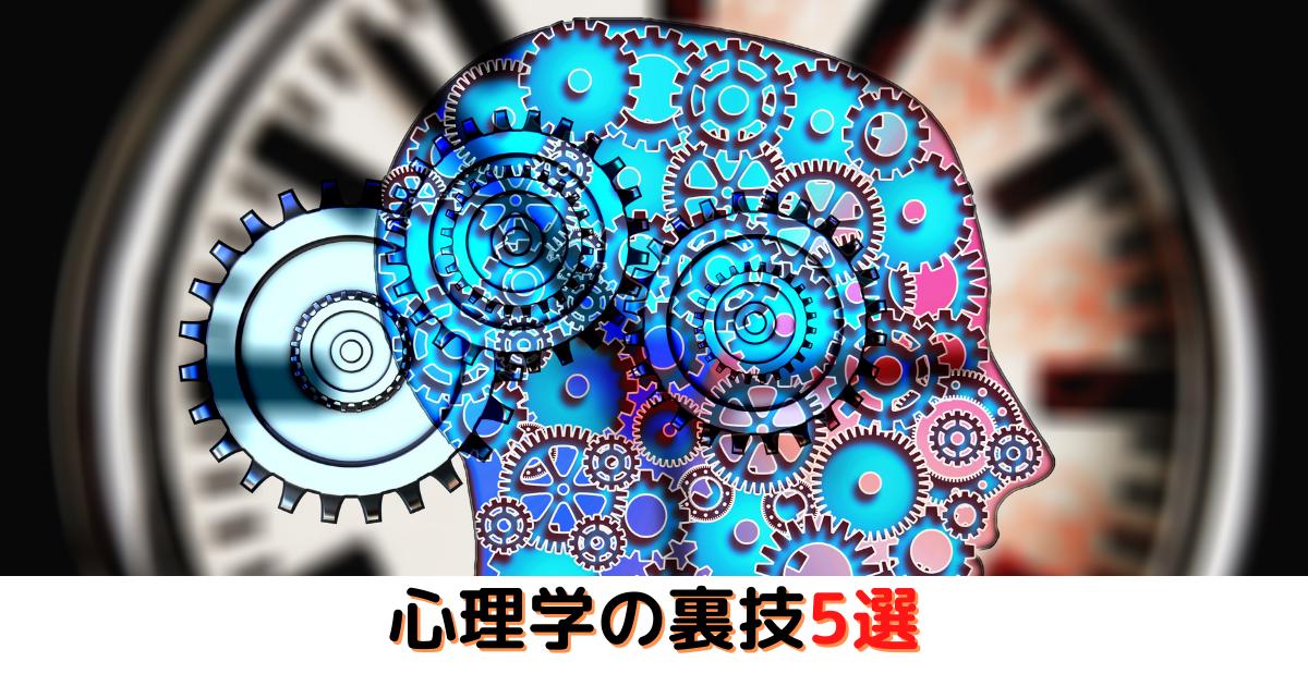 f:id:otyanoma369:20210622061741p:plain