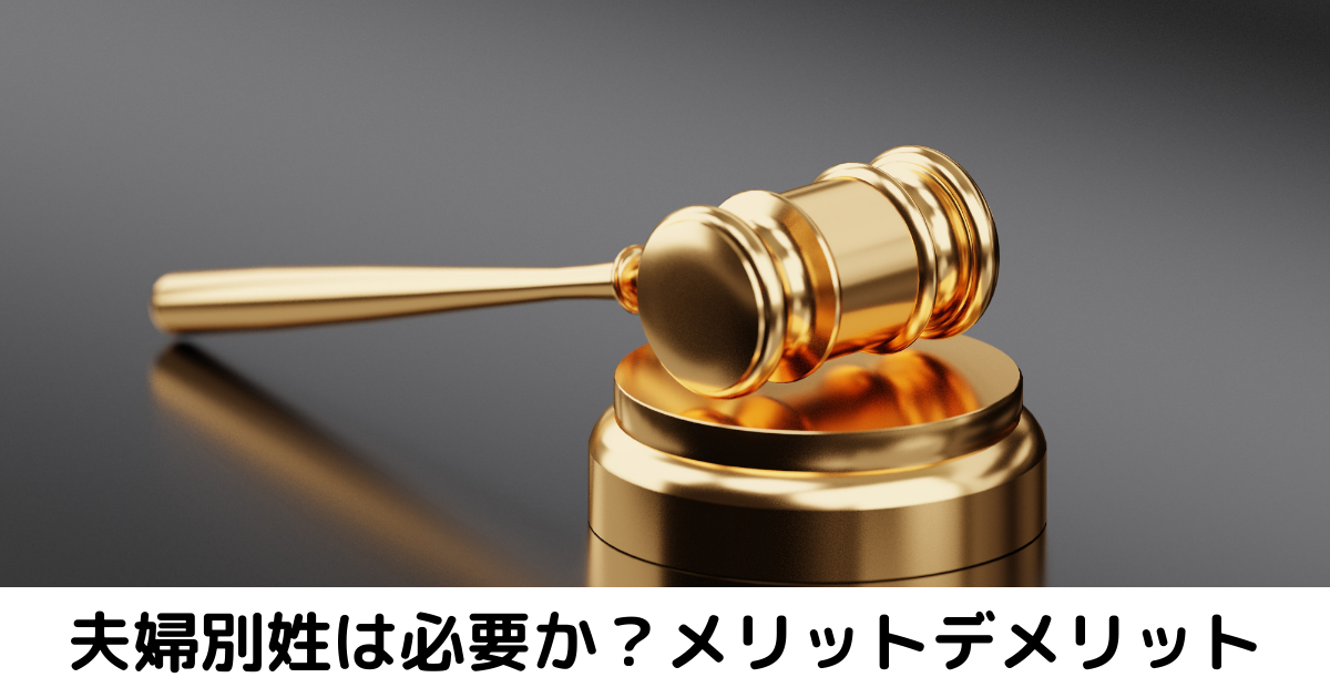 f:id:otyanoma369:20210624213303p:plain