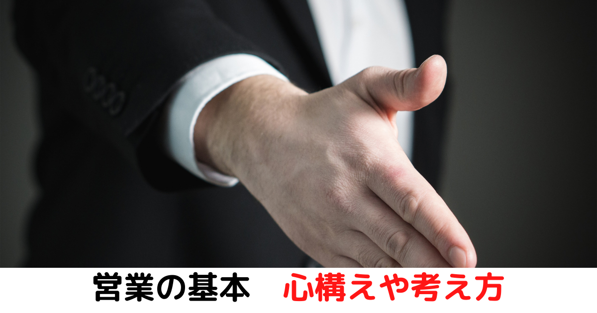 f:id:otyanoma369:20210625062844p:plain