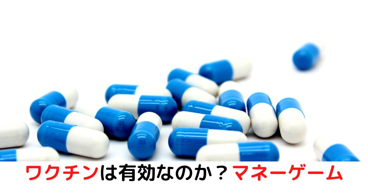 f:id:otyanoma369:20210626060605p:plain